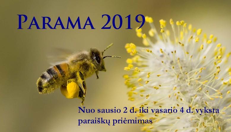 Parama 2019