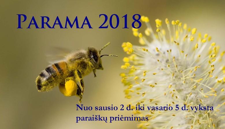 Parama 2018